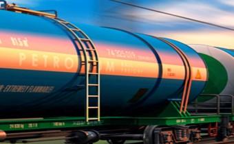 Специальное обучение сотрудников субъектов перевозки опасных грузов и организация лицензирования на железнодорожном транспорте