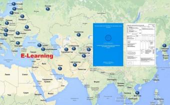 Электронный курс: «Соглашение о международном железнодорожном грузовом сообщении (СМГС). Ключевые изменения с 01.07.2015»
